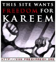 Free Kareem Nabil Suleiman