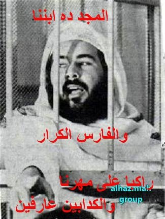 صاح من سكون الخرس كروان بغنيوة