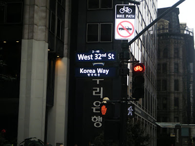 Boston Chomper Birthday Weekend Recap Koreatown Me Bar