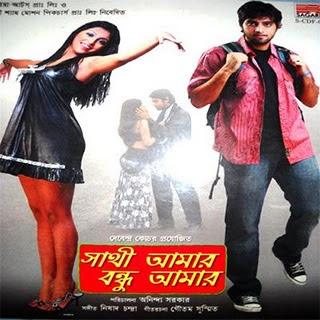 Songs bengali free film mp3 nater guru download of