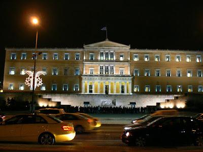 Parlamentul Greciei din Atena