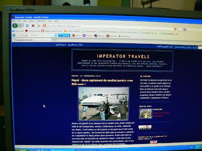 Imagini Egipt: Isis Hotel Cairo blogul Imperator Travel 1.0
