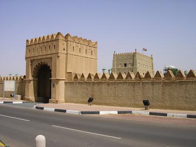 Obiective turistice Emirate: Al Ain Palace