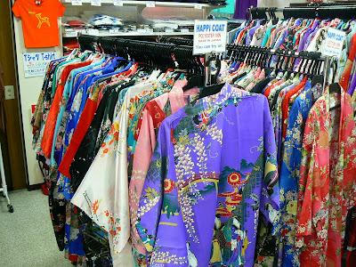 Obiective turistice Japonia: kimono in Nara