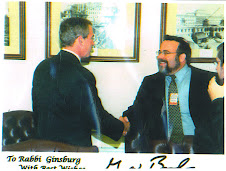 With President Bush