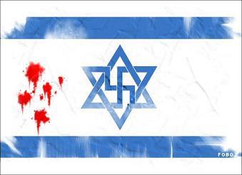 israel nazi flag