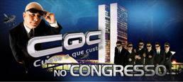 http://cqcnocongresso.com.br
