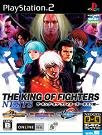 King of Fighters Collection Cover Art