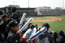 MLB in China 2008