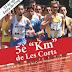 Les Corts -- Carrera de 1 Km -- Gimnasio