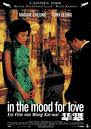 in the mood for love dvd cover