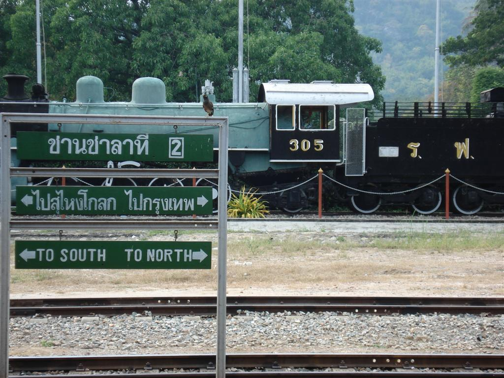 [Thailand+135+-+Hua+Hin+Train+Station+(Large).JPG]