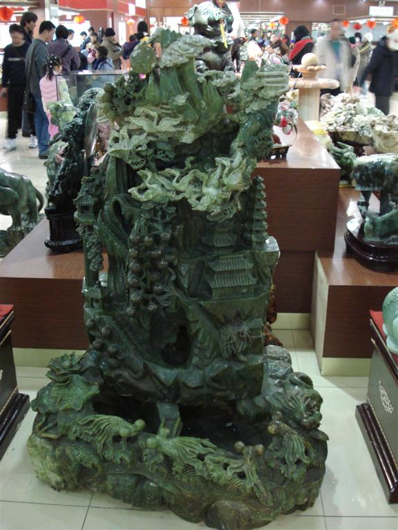 [Jade+Factory+09+(Large).JPG]