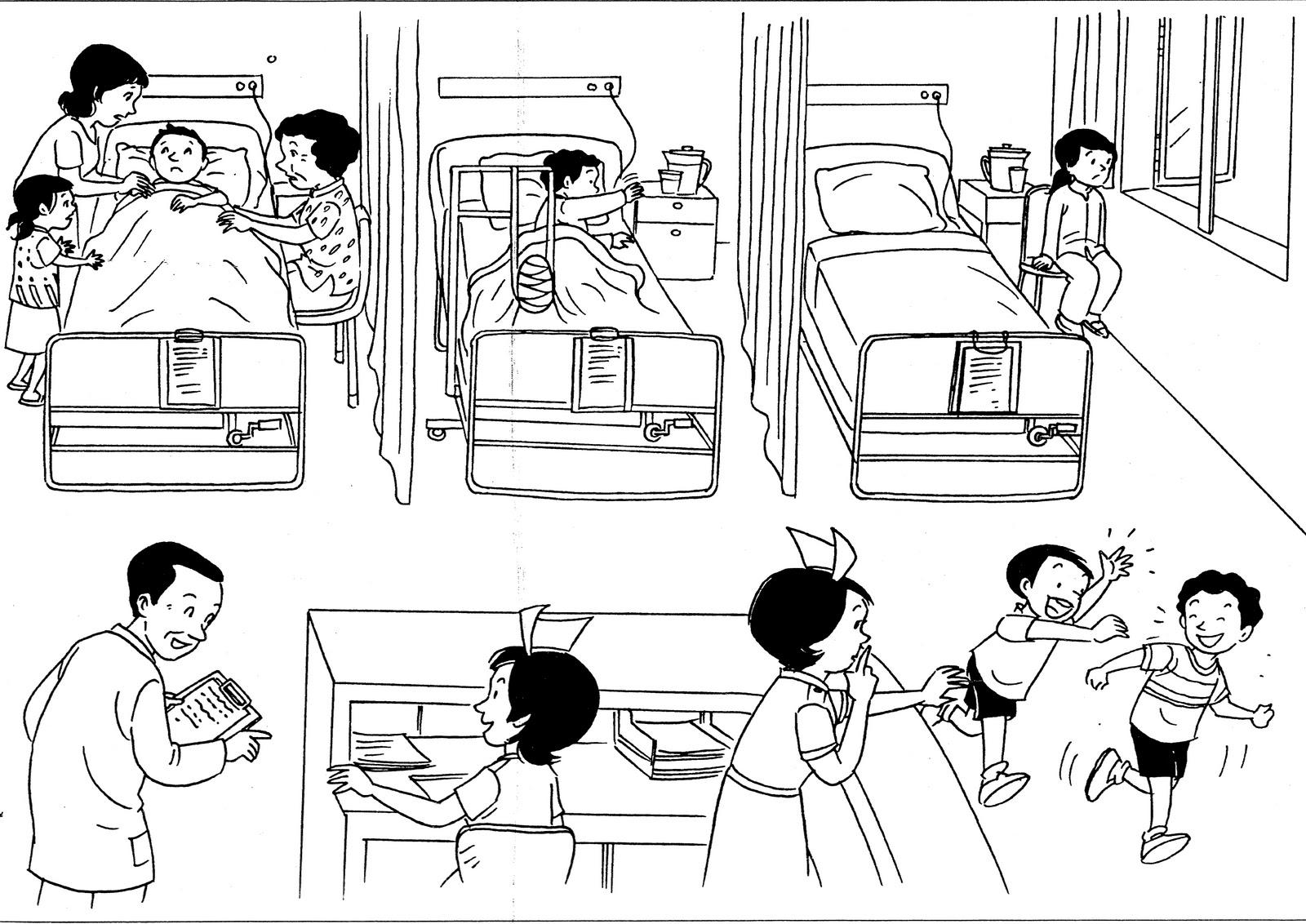 W.O.W.'s Kingdom of Non-Stop-Homework-Always!: EL SA2 Oral