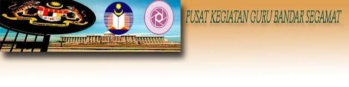 PKG Bandar Segamat