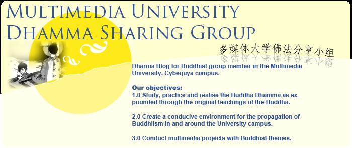 MMU Dhamma Sharing Group 佛享
