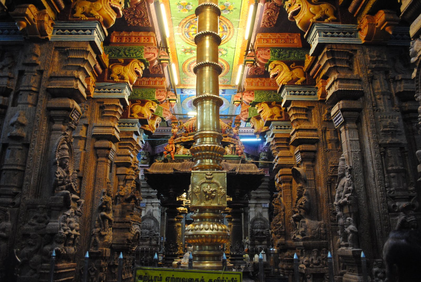 Meenakshi Temple, Madurai | Shadows Galore