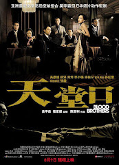 286-Kan Kardeşler / Blood Brothers Tian tang kou / 2007 / DvdRip / Türkçe Dublaj