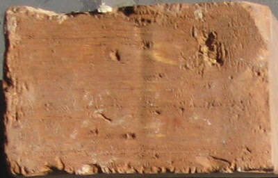 End of hand-sliced brick