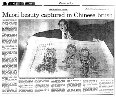 Straits Times, March 1995