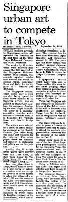 Straits Times, September 1994