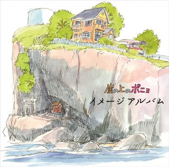 Ponyo on a Cliff Soundtrack CD