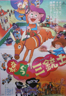 Puss in Boots 2: Nagagutsu Sanjuushi