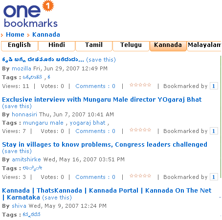 [oneindia.PNG]