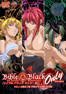 Bible Black Gaiden Megaupload 56