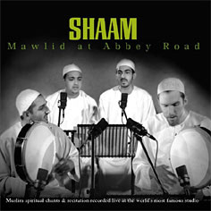 shaam mawlid at abbey road