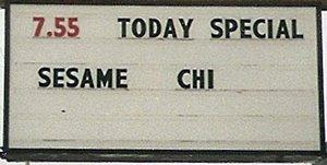 Sesame Chi
