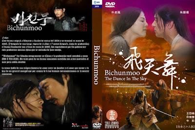 دليل بي تشون (Bichunmoo) الحلقات من السابعة الى العاشرة,أنيدرا