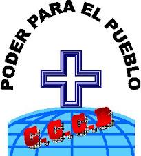 EL  LOGO DE TU CONSEJO COMUNAL.