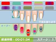 Nail studio - Lakiranje noktiju