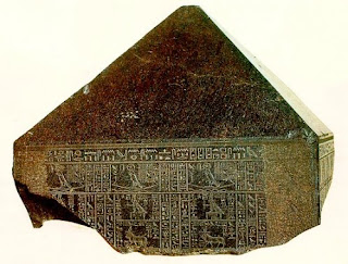 Calendario Copto.Egipto Viajes Privados Calendarios De Egipto El