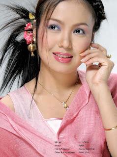 Lu Lu Sain