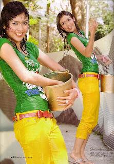 Aye Myat Thu
