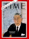 Konosuke Matsushita (Panasonic)