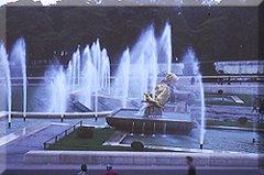 Jardins du Trocadero - París 1992