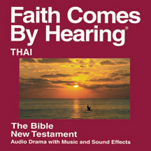 Thai Bible in MP3 - Bible in Thai - Free MP3 Download