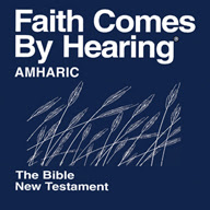 Amharic Bible in MP3 - Bible in Amharic - Free Download