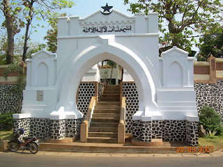 Mantingan Mosque Gate (Jepara Tourism Info)