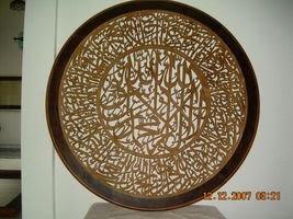 Kaligrafi Relief (Jepara Tourism Info)