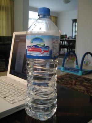 075b05fa01 Those include the 1.5-litre bottles of Baraka, el-Manar, Delta, Hayat,  Aquamena and Nahl and 19-litre bottles of Siwa.