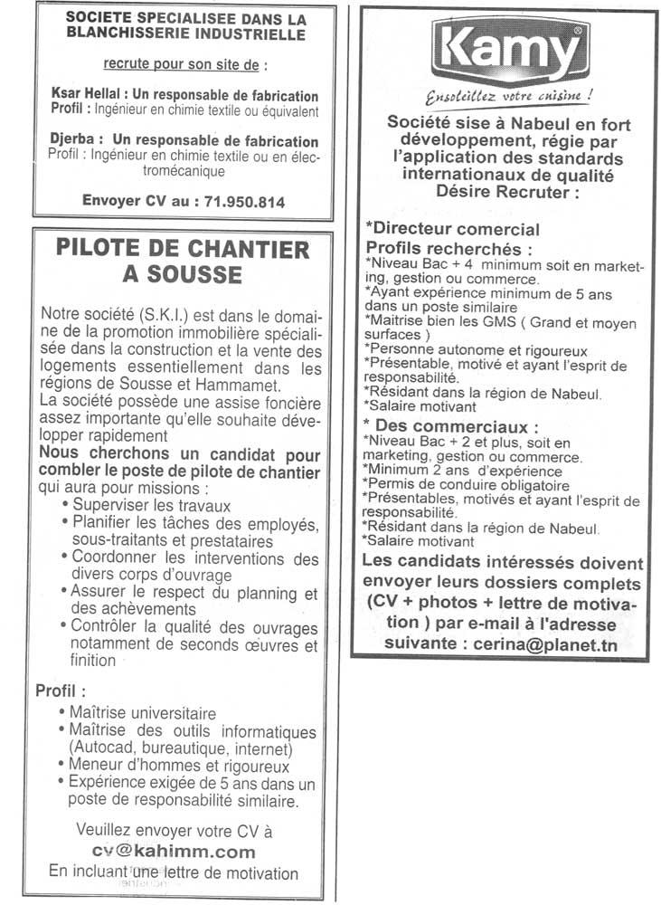 recrutement en tunisie offre d 39 emploi du 09 10 2011 source journal la presse. Black Bedroom Furniture Sets. Home Design Ideas