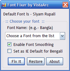 Bangla Freeware Softwares: 2008