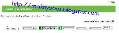 mypagerank screenshoot