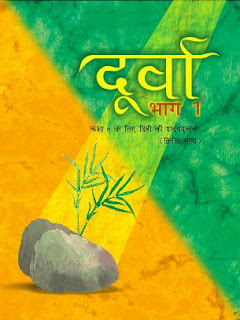 Free ncert history book download 6 in class hindi