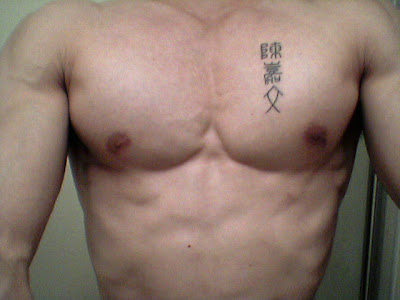 Name Tattoo On Chest