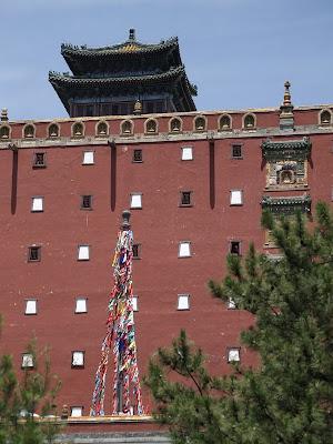 Detalle de la fachada del Templo Putuozongcheng
